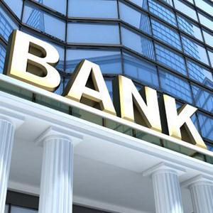 Банки Алапаевска