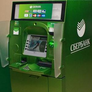 Банкоматы Алапаевска