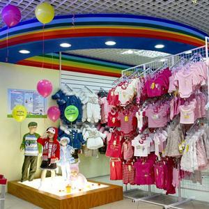 Детские магазины Алапаевска