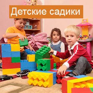Детские сады Алапаевска