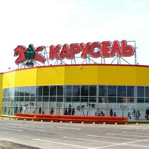 Гипермаркеты Алапаевска