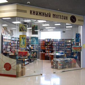 Книжные магазины Алапаевска