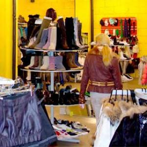 Магазины одежды и обуви Алапаевска