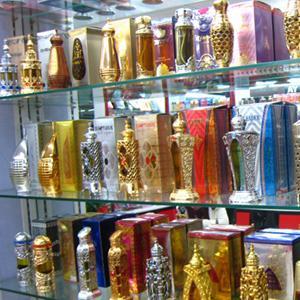 Парфюмерные магазины Алапаевска