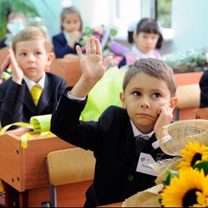 Школы Алапаевска