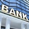 Банки в Алапаевске