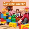 Детские сады в Алапаевске