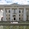 Дворцы и дома культуры в Алапаевске