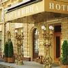 Гостиницы в Алапаевске