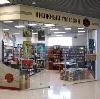 Книжные магазины в Алапаевске