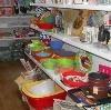 Магазины хозтоваров в Алапаевске