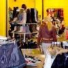 Магазины одежды и обуви в Алапаевске