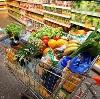 Магазины продуктов в Алапаевске