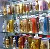 Парфюмерные магазины в Алапаевске