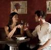 Рестораны, кафе, бары в Алапаевске