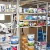 Строительные магазины в Алапаевске