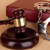 Суды в Алапаевске