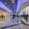 Торговые центры в Алапаевске