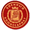 Военкоматы, комиссариаты в Алапаевске