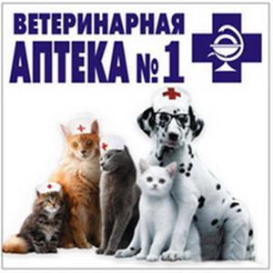 Ветеринарные аптеки Алапаевска